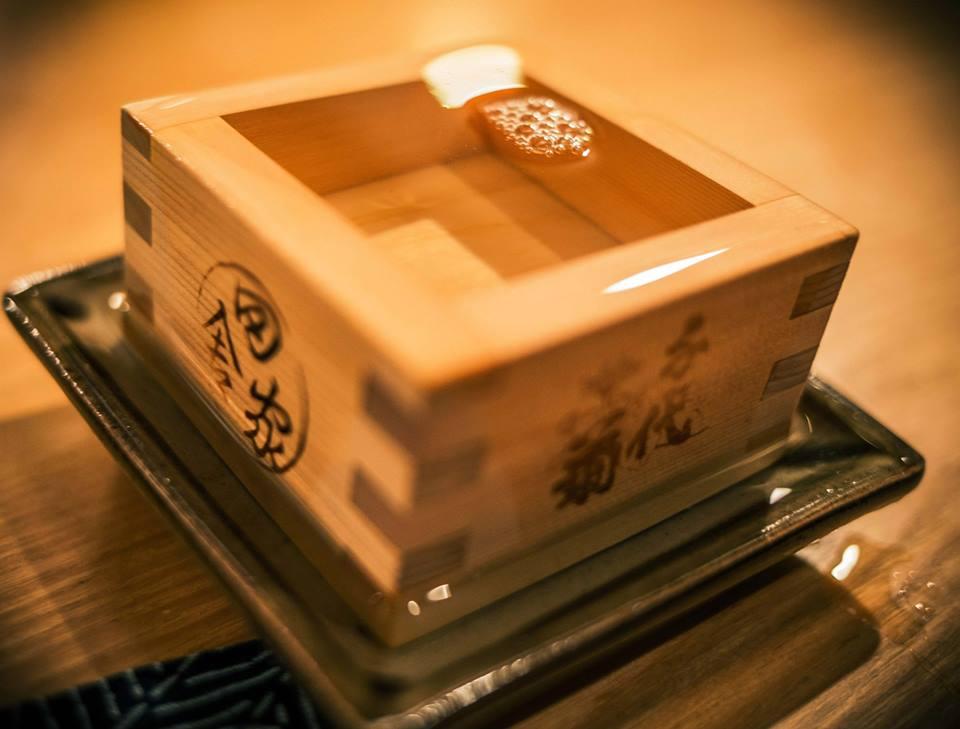 Masu Sake Box Cup